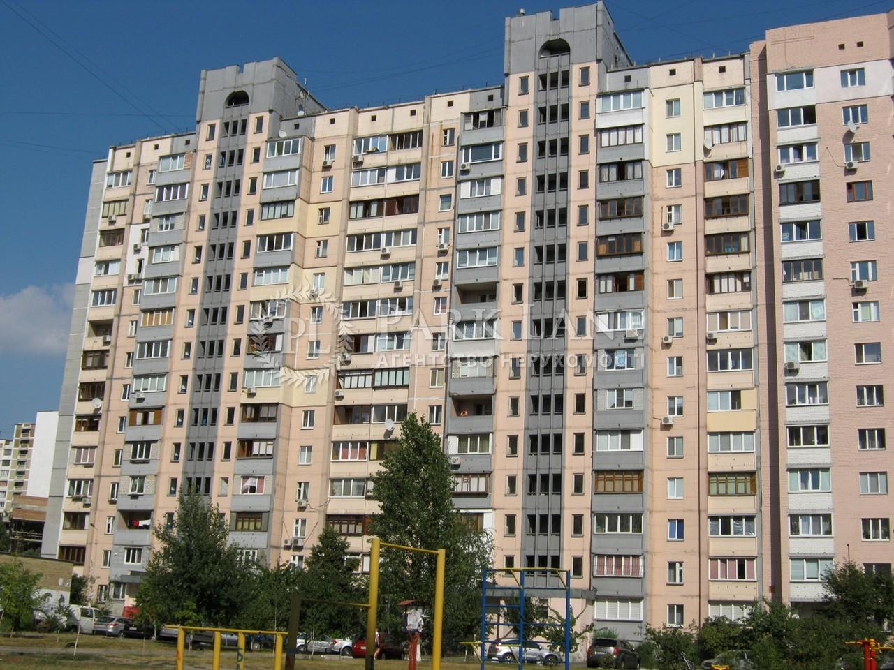 Квартира ул. Вишняковская, 5а, Киев, N-5591 - Фото 3