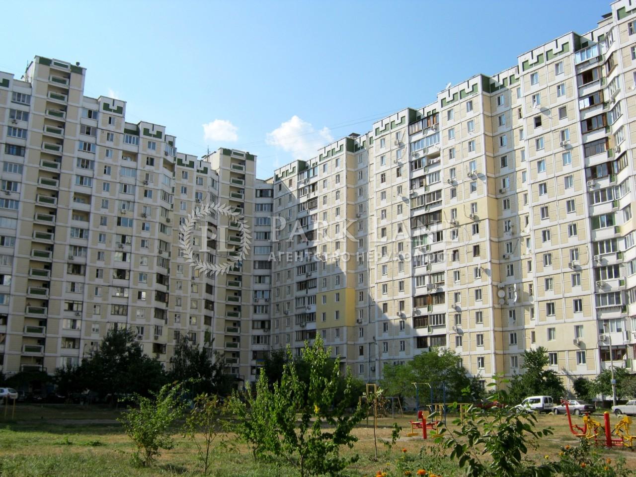 Квартира ул. Вишняковская, 7б, Киев, I-15961 - Фото 1