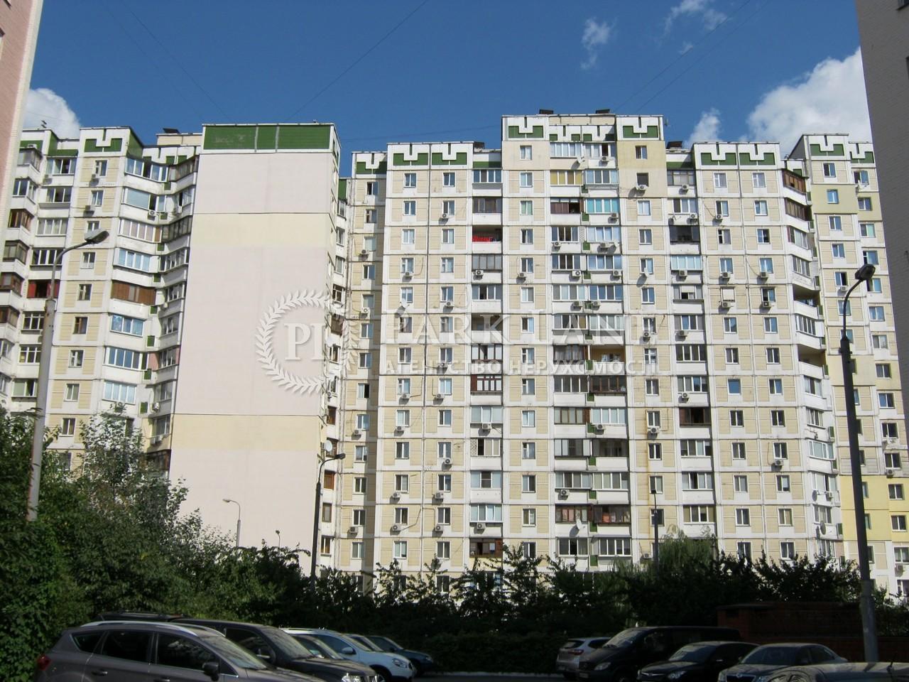 Квартира ул. Вишняковская, 7б, Киев, I-15961 - Фото 16