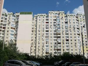 Квартира I-15961, Вишняковская, 7б, Киев - Фото 2
