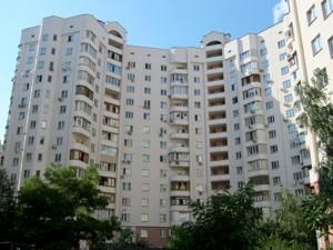 Квартира L-28428, Вишняковская, 9, Киев - Фото 2