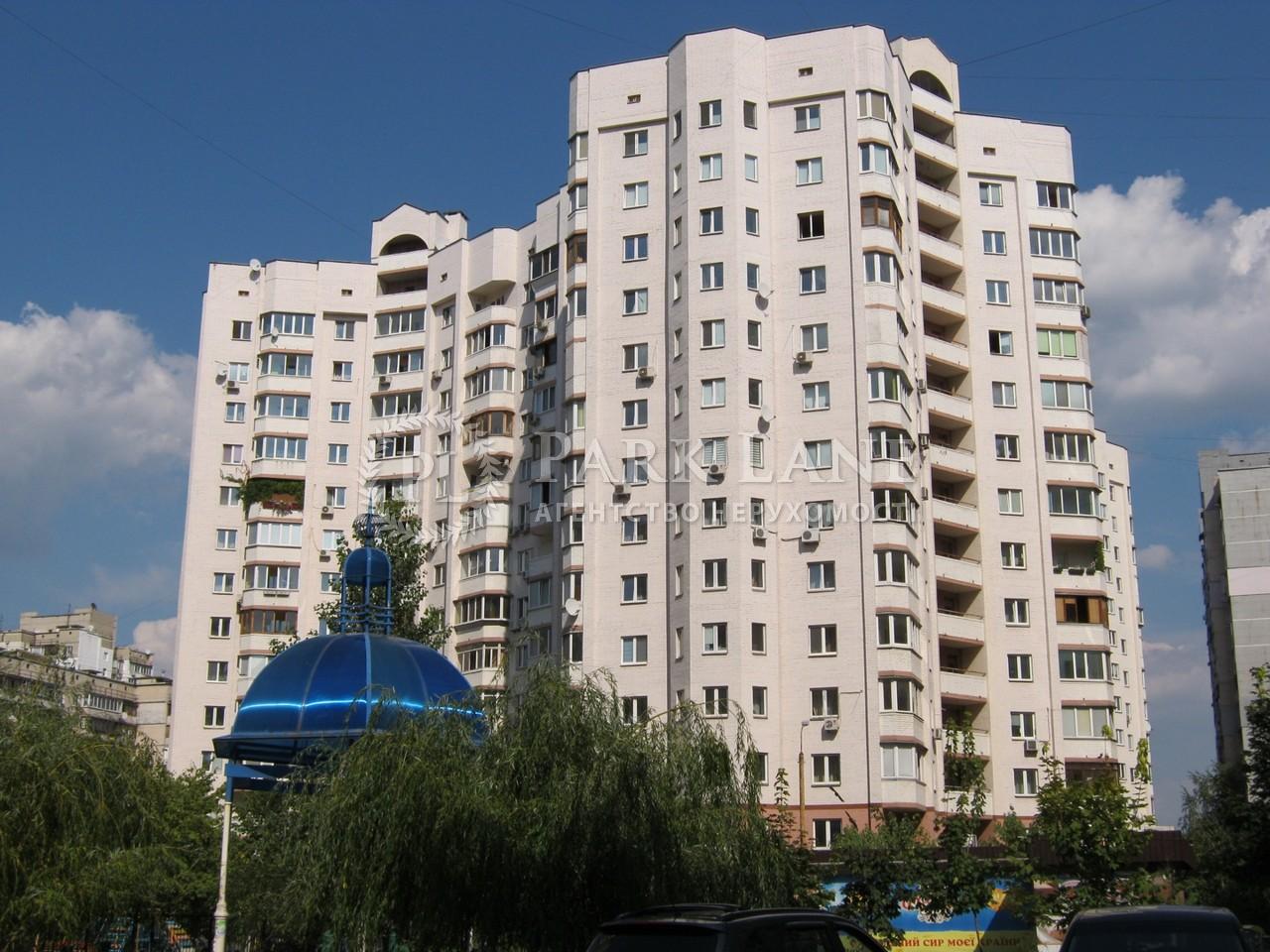 Квартира ул. Вишняковская, 9, Киев, L-28419 - Фото 1