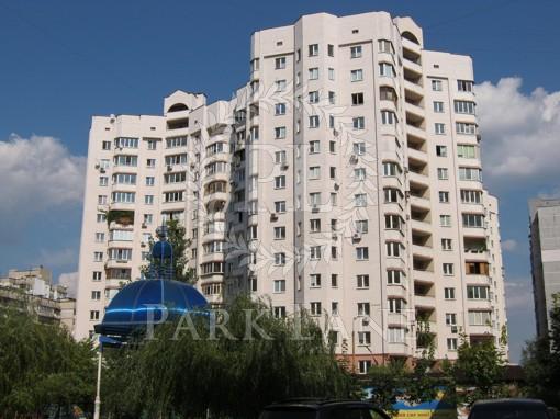 Квартира, R-37337, 9
