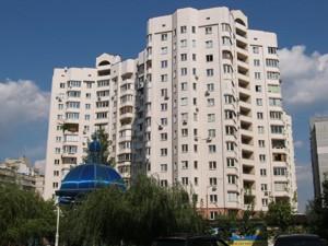 Квартира L-28428, Вишняковская, 9, Киев - Фото 1