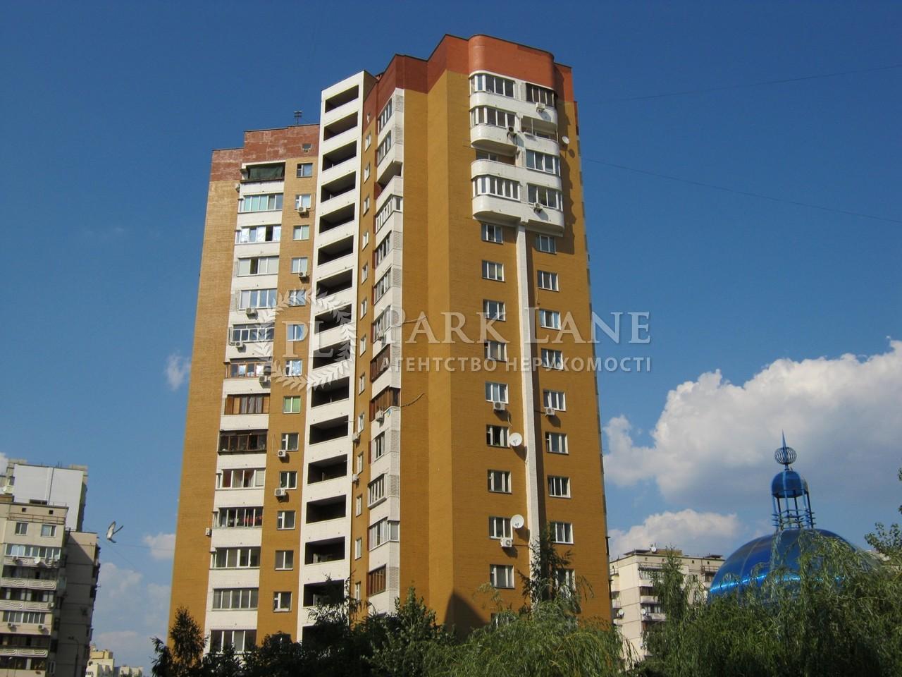 Нежилое помещение, ул. Вишняковская, Киев, R-6962 - Фото 1