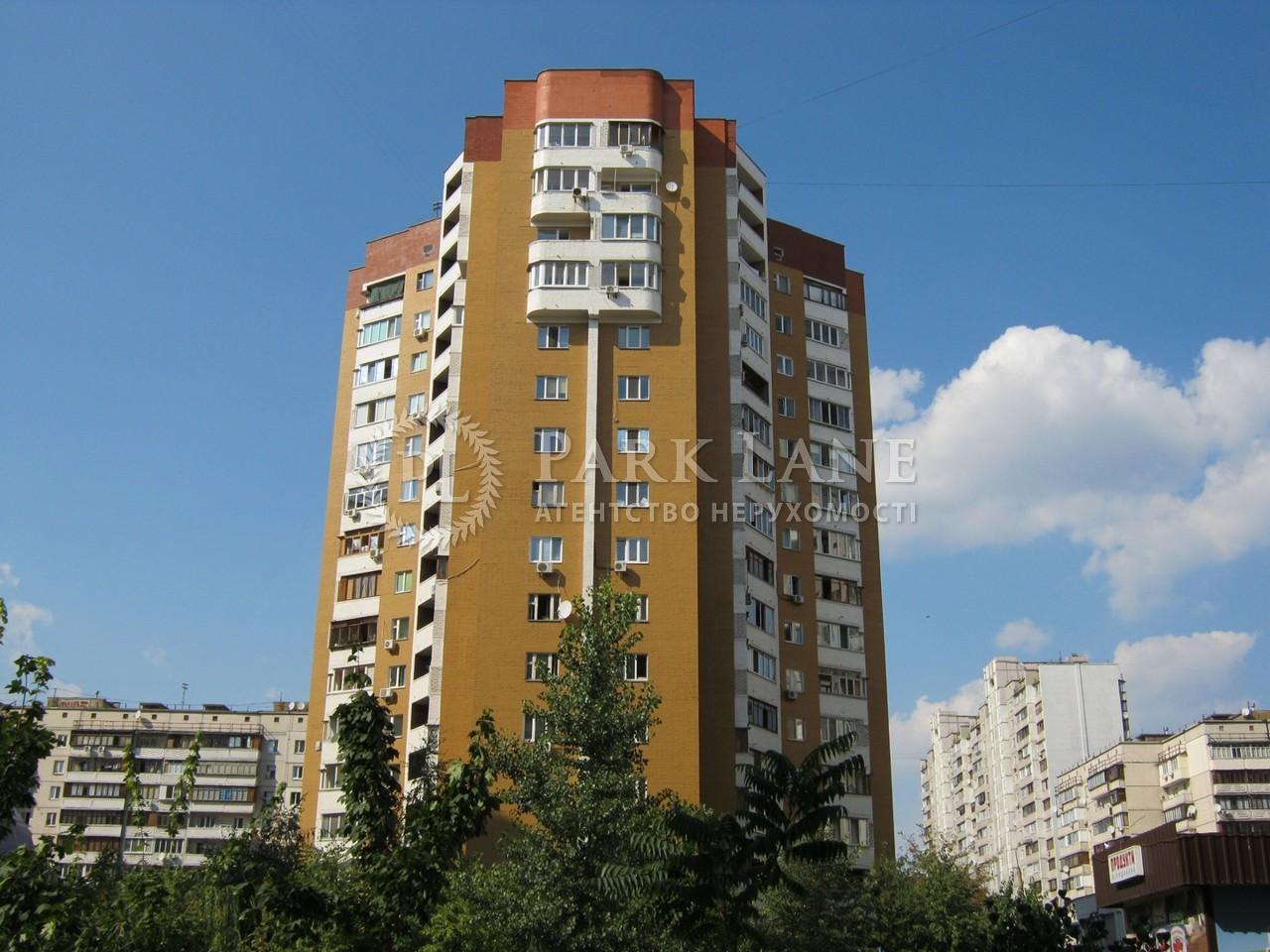 Нежилое помещение, ул. Вишняковская, Киев, R-6962 - Фото 10