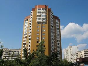 Квартира R-26178, Вишняковская, 11, Киев - Фото 2