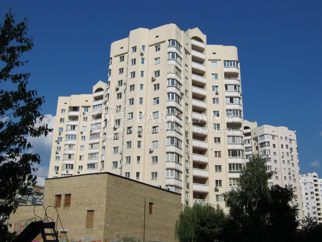 Квартира B-97653, Вишняковская, 13, Киев - Фото 3