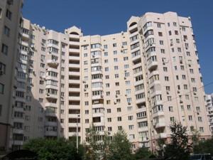 Квартира B-97653, Вишняковская, 13, Киев - Фото 4