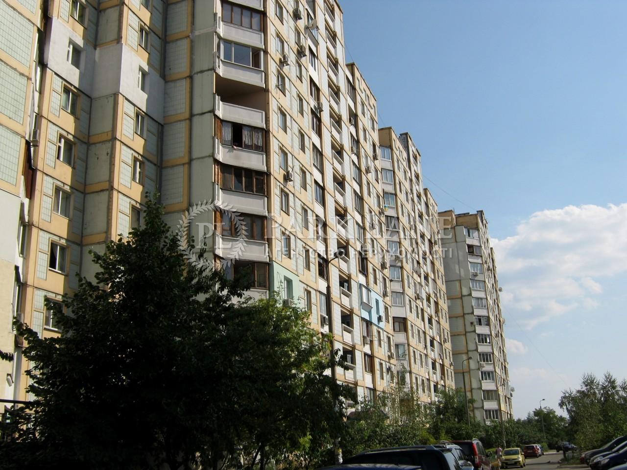 Квартира ул. Вишняковская, 13б, Киев, Z-790454 - Фото 1