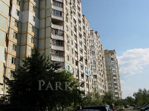 Квартира Вишняковская, 13б, Киев, H-48610 - Фото