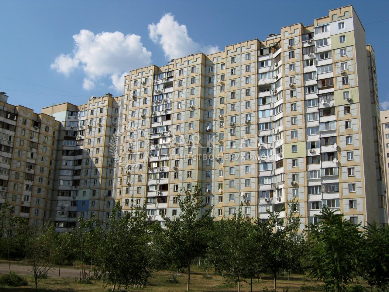 Квартира ул. Вишняковская, 13б, Киев, Z-790454 - Фото 2