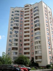 Квартира I-33146, Вишняковская, 13в, Киев - Фото 3