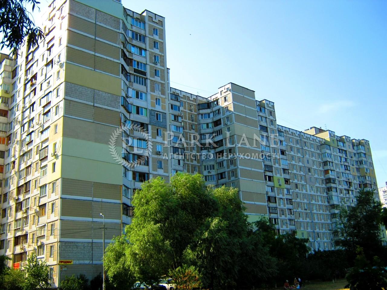 Квартира ул. Ревуцкого, 44, Киев, Q-1125 - Фото 19
