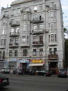 Квартира I-21035, Саксаганского, 58, Киев - Фото 5