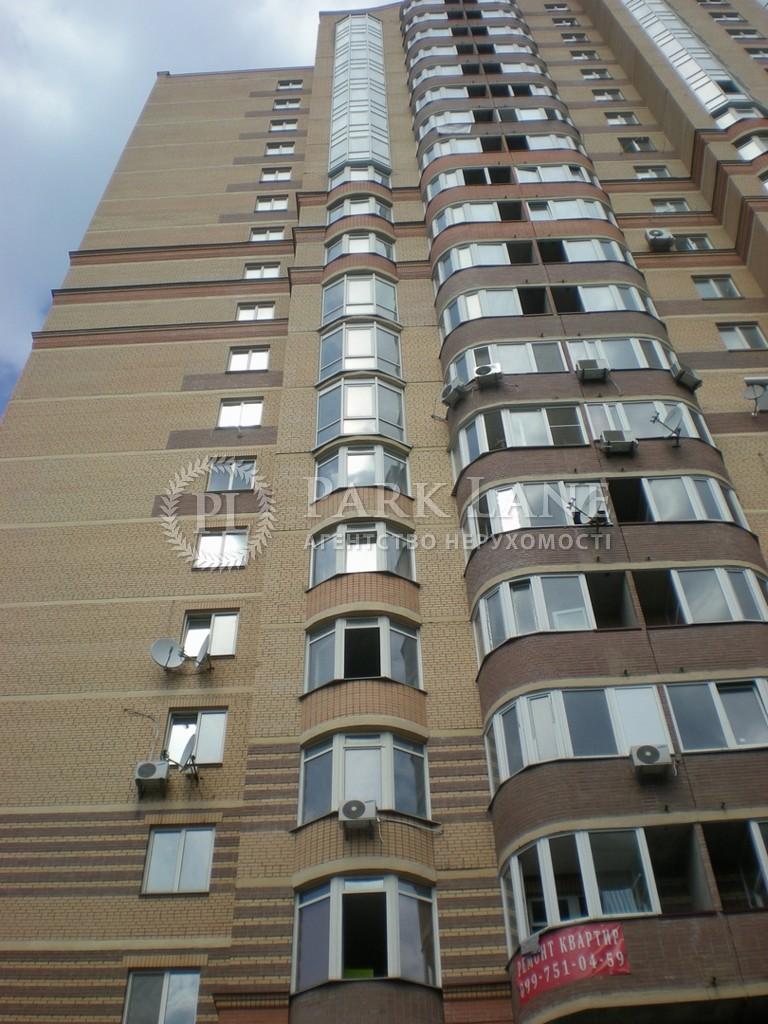 Квартира Лабораторний пров., 6, Київ, K-27970 - Фото 14