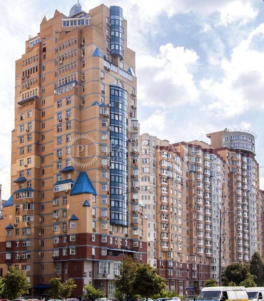 Квартира Академика Палладина просп., 18/30, Киев, R-23232 - Фото 1