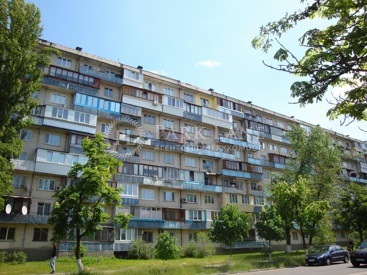 Офис, ул. Милютенко, Киев, L-3922 - Фото 1