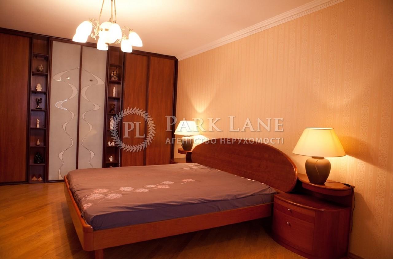 Квартира Бажана Николая просп., 36, Киев, B-60788 - Фото 7