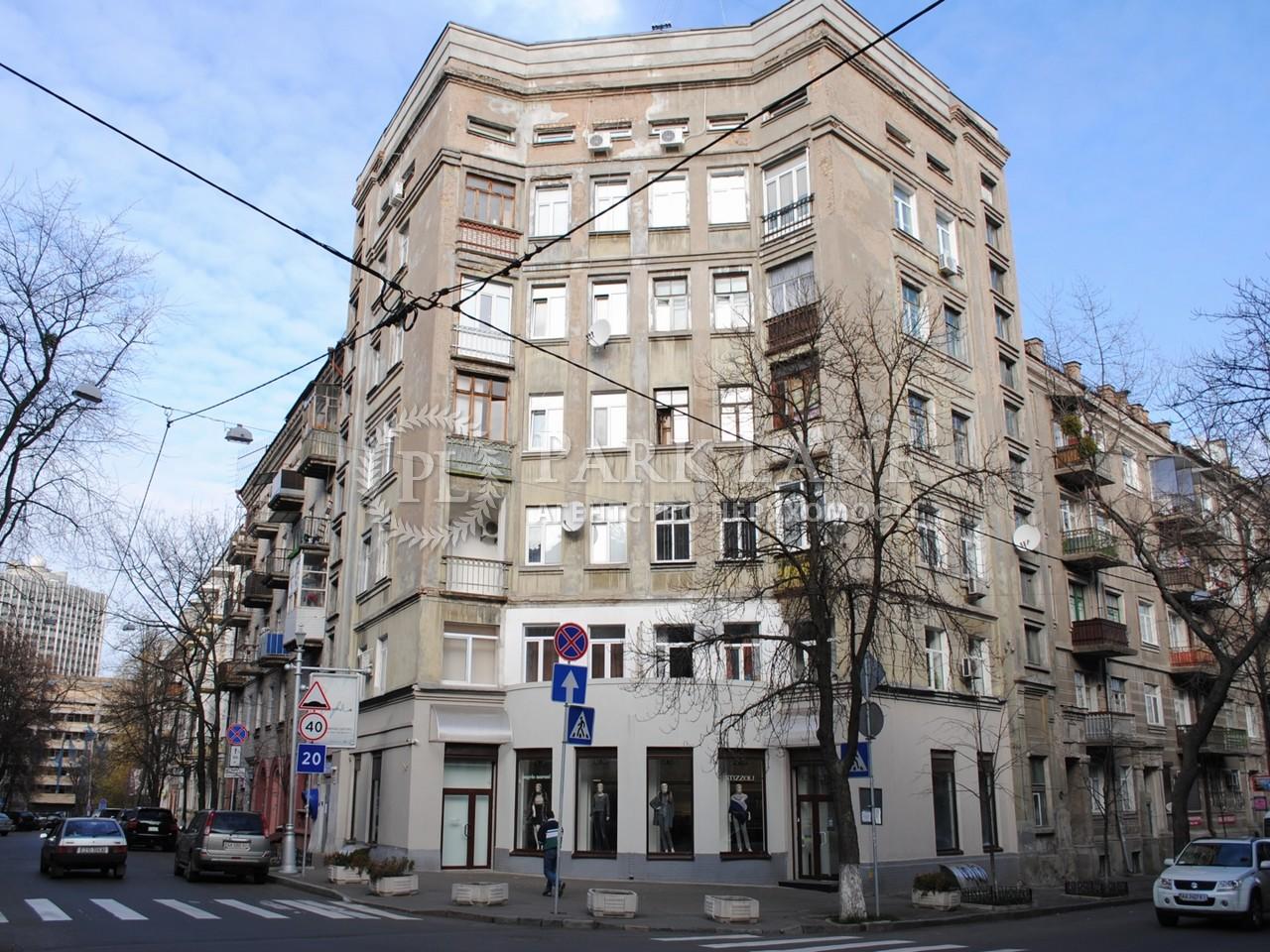 Квартира ул. Гончара Олеся, 14/26, Киев, B-86582 - Фото 1