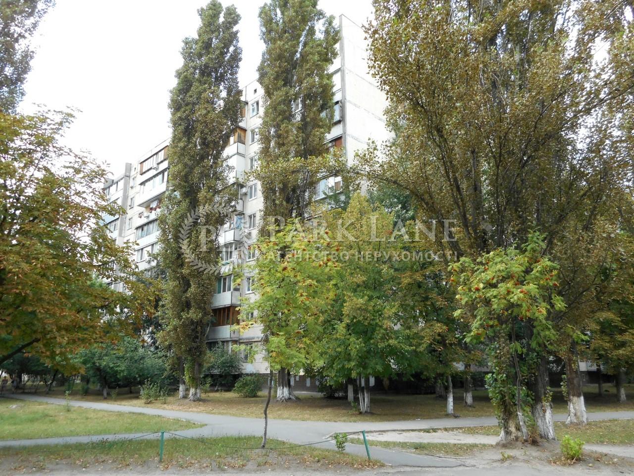 Квартира ул. Луценко Дмитрия, 5, Киев, Z-795343 - Фото 2