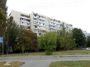 Квартира Z-795343, Луценко Дмитрия, 5, Киев - Фото 3