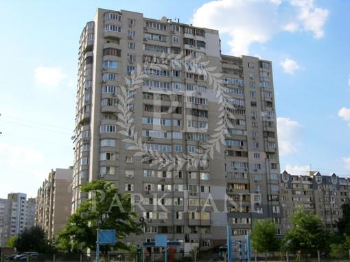 Квартира, Z-1074283, 15а