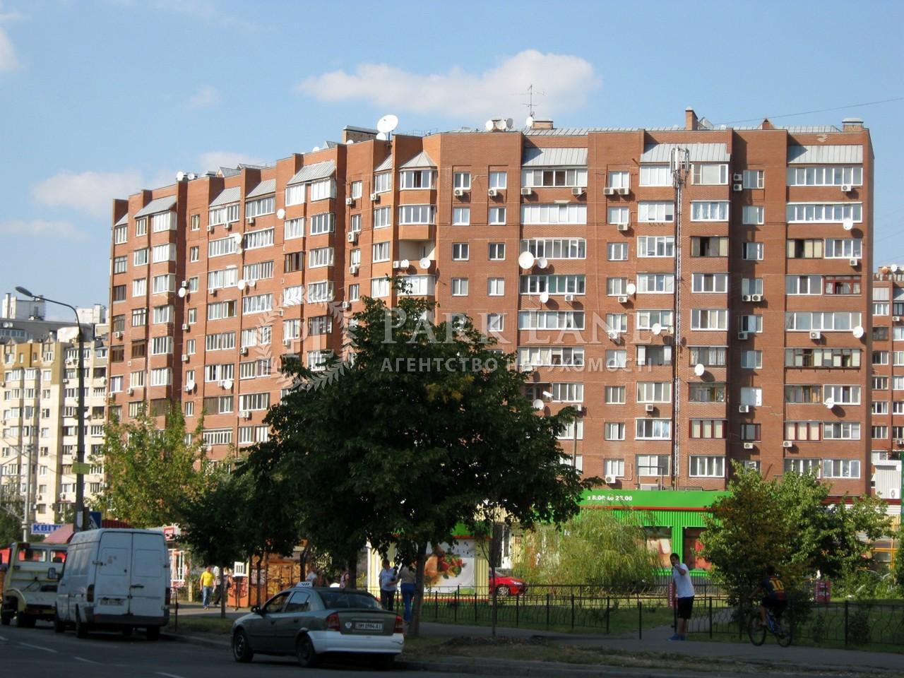 Квартира ул. Драгоманова, 17, Киев, Z-733714 - Фото 1