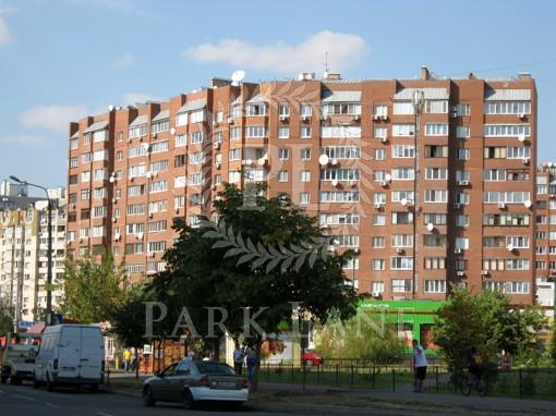 Квартира, J-25432, 17