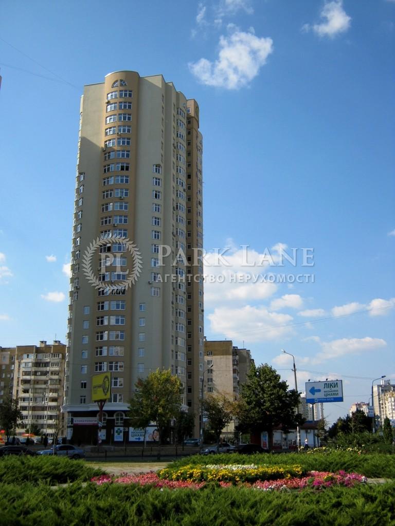 Квартира ул. Драгоманова, 40е, Киев, X-8797 - Фото 1