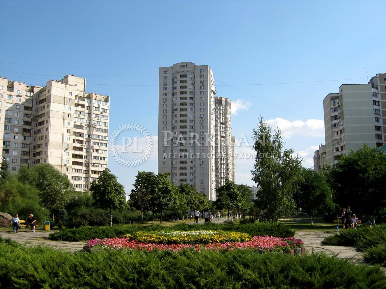 Квартира ул. Кошица, 9б, Киев, B-97690 - Фото 1