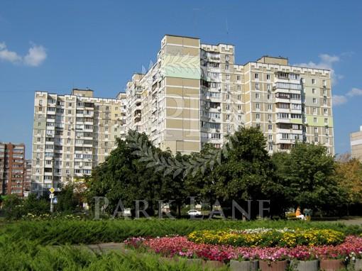 Нежитлове приміщення, Кошиця, Київ, R-31179 - Фото