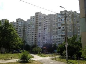 Квартира I-31931, Кошиця, 10/21, Київ - Фото 5