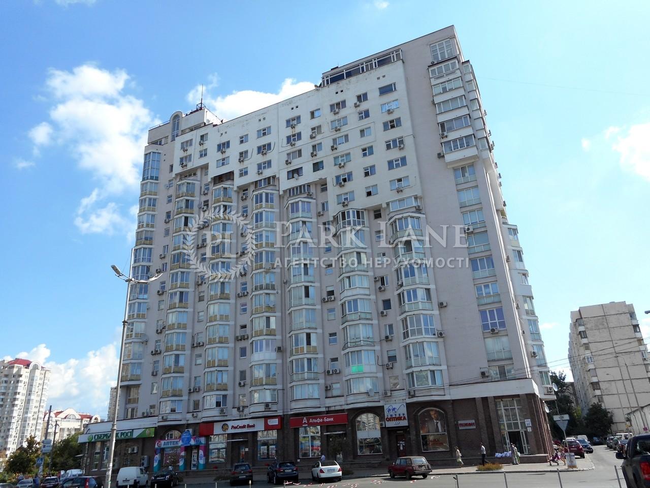 Квартира Оболонский просп., 22в, Киев, I-18079 - Фото 12
