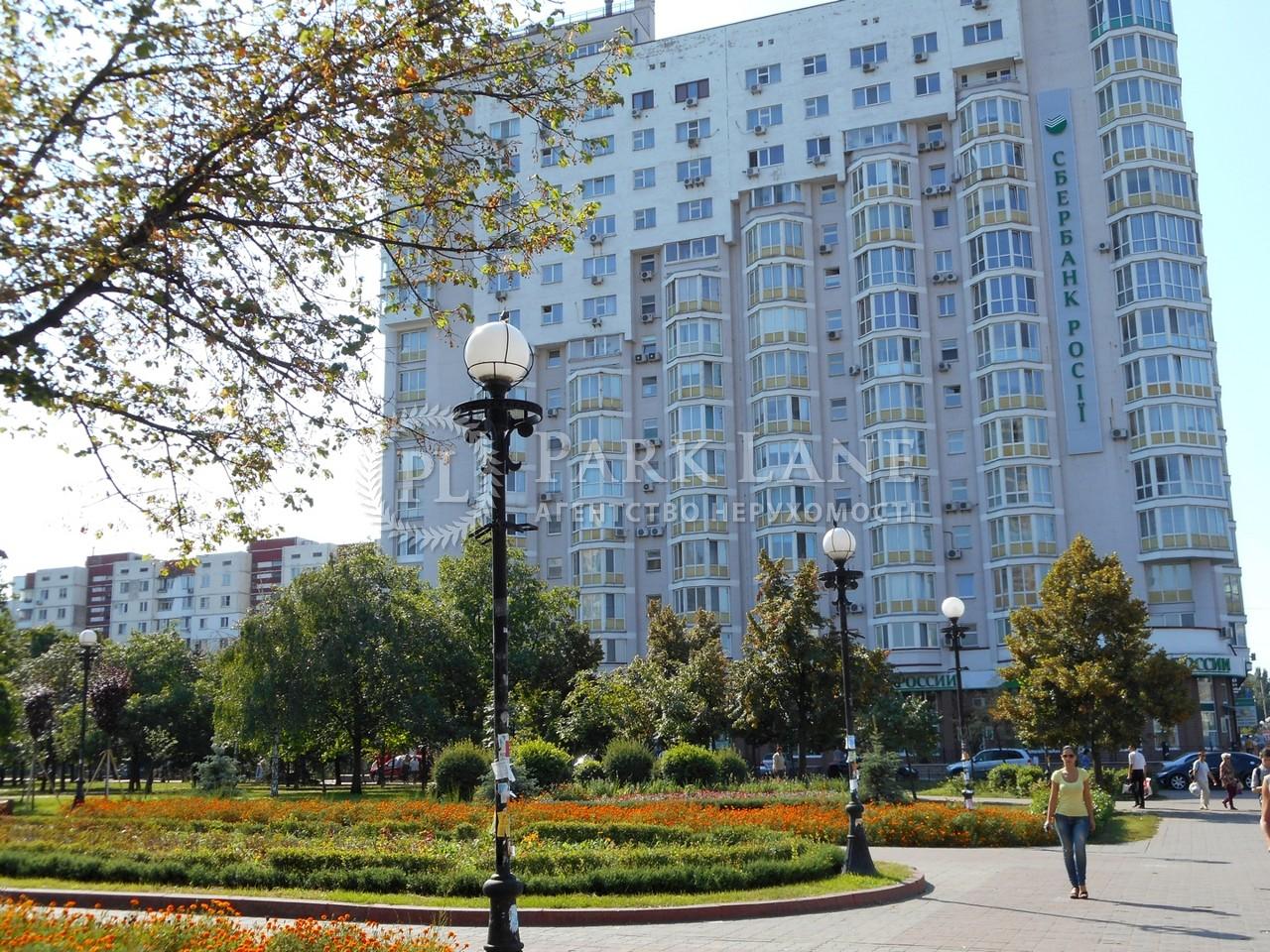 Квартира Оболонский просп., 22в, Киев, I-18079 - Фото 1