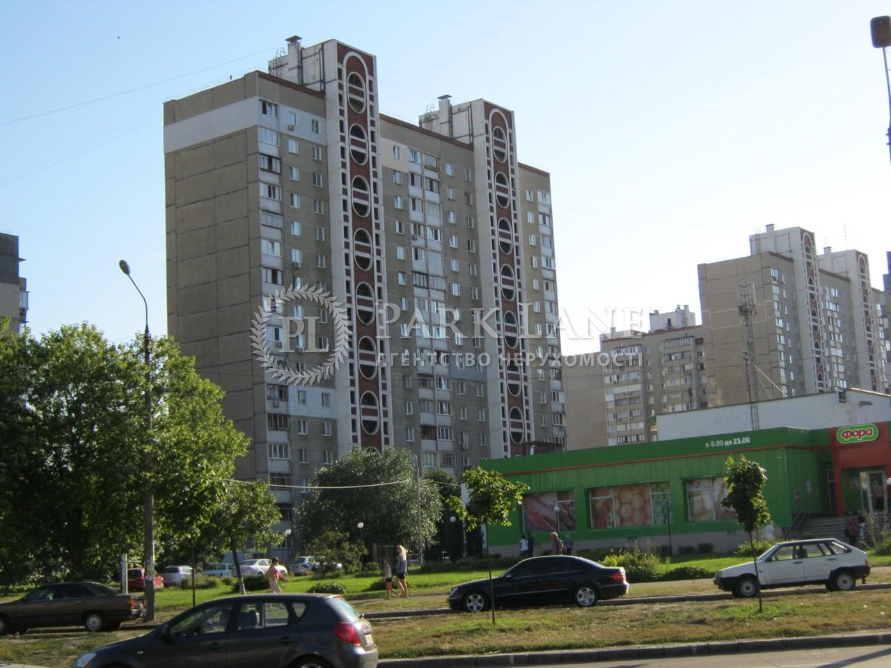 Квартира ул. Олейника Степана, 3, Киев, N-18118 - Фото 21