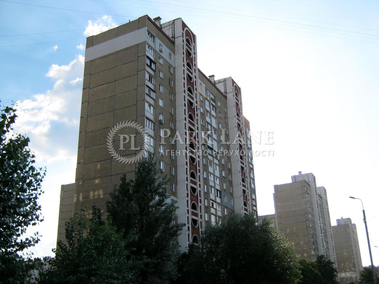 Квартира ул. Олейника Степана, 3, Киев, N-18118 - Фото 20