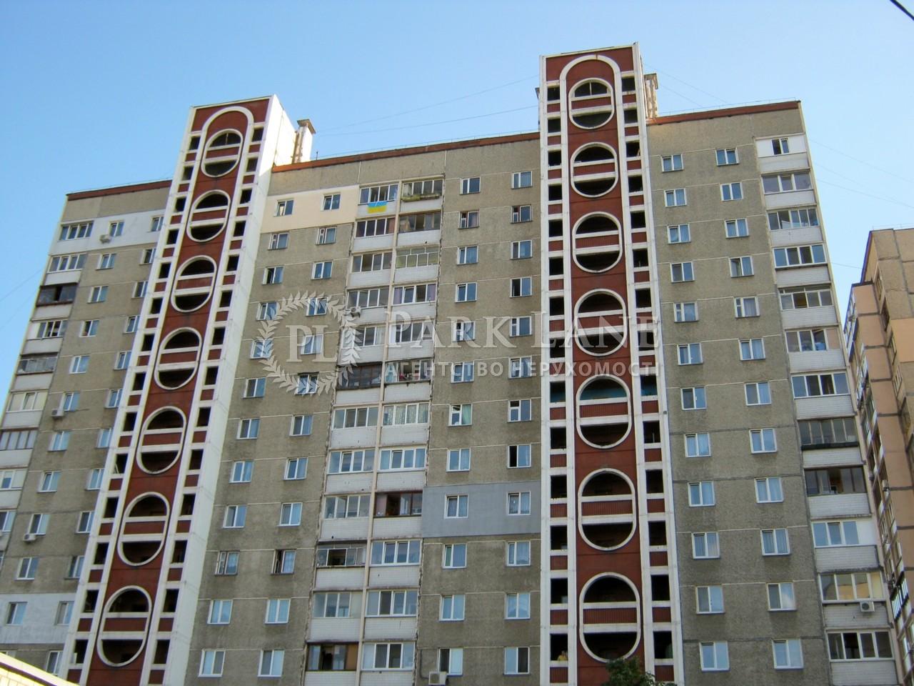 Квартира ул. Олейника Степана, 3, Киев, N-18118 - Фото 19