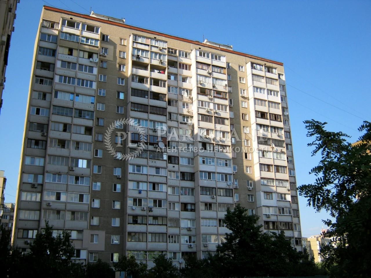 Квартира ул. Олейника Степана, 3, Киев, N-18118 - Фото 1