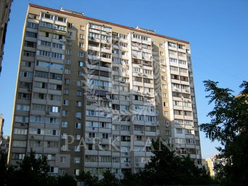 Квартира Олейника Степана, 3, Киев, N-18118 - Фото