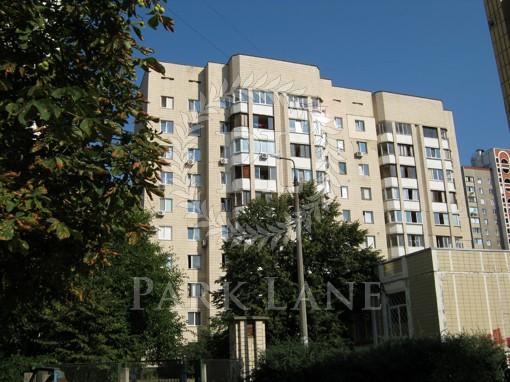 Квартира Олейника Степана, 8, Киев, N-20122 - Фото
