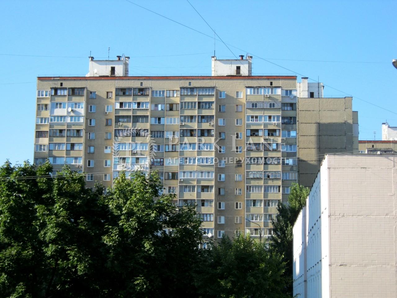 Квартира ул. Олейника Степана, 19, Киев, Z-489604 - Фото 2