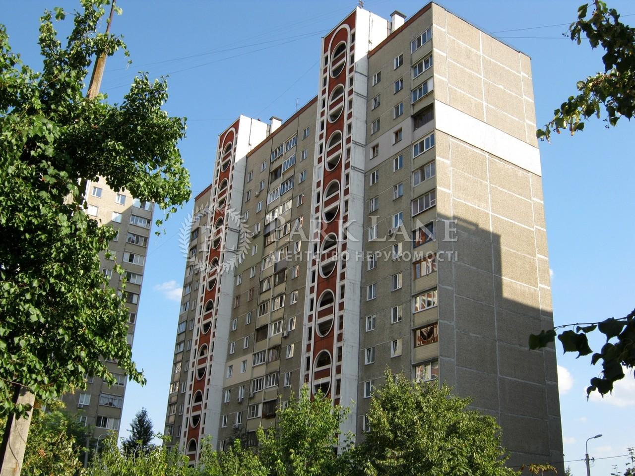 Квартира ул. Олейника Степана, 19, Киев, Z-489604 - Фото 3
