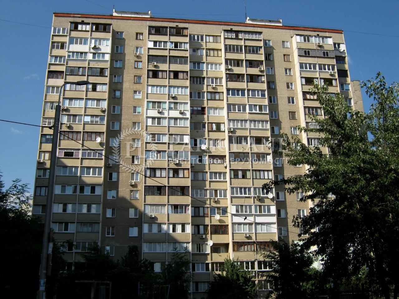 Квартира ул. Олейника Степана, 19, Киев, Z-489604 - Фото 1