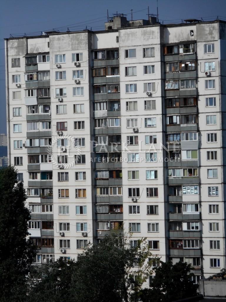Квартира ул. Тимошенко Маршала, 1д, Киев, R-36449 - Фото 9