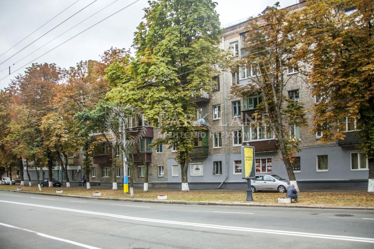Офис, B-99435, Лаврская, Киев - Фото 1