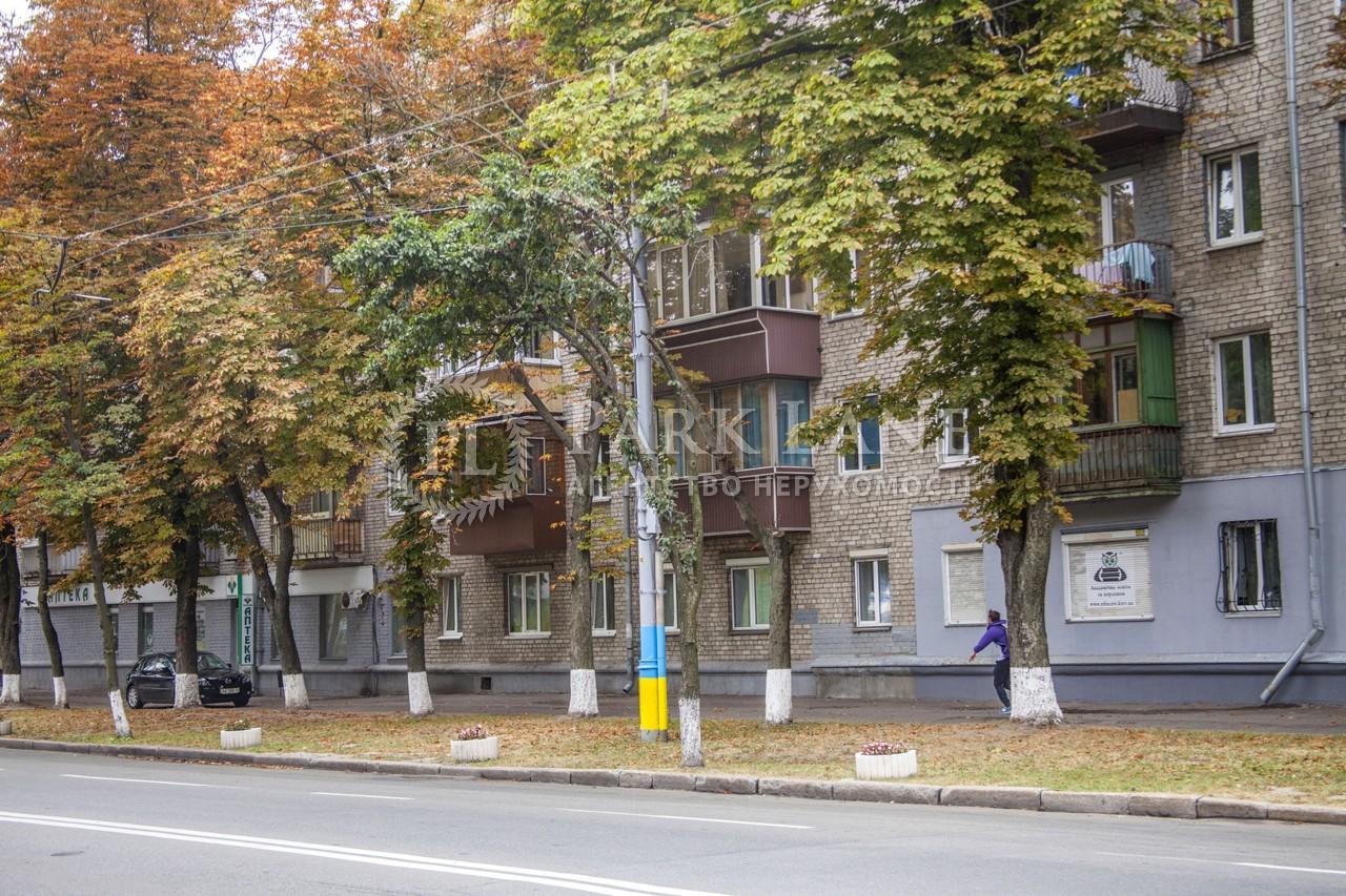 Офис, B-99435, Лаврская, Киев - Фото 2