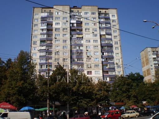 Квартира Якубовського Маршала, 3, Київ, R-35454 - Фото