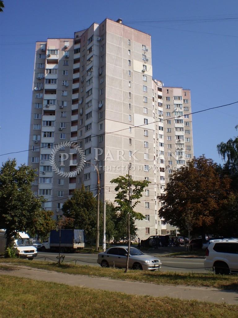 Квартира ул. Якубовского Маршала, 4, Киев, Z-743012 - Фото 1