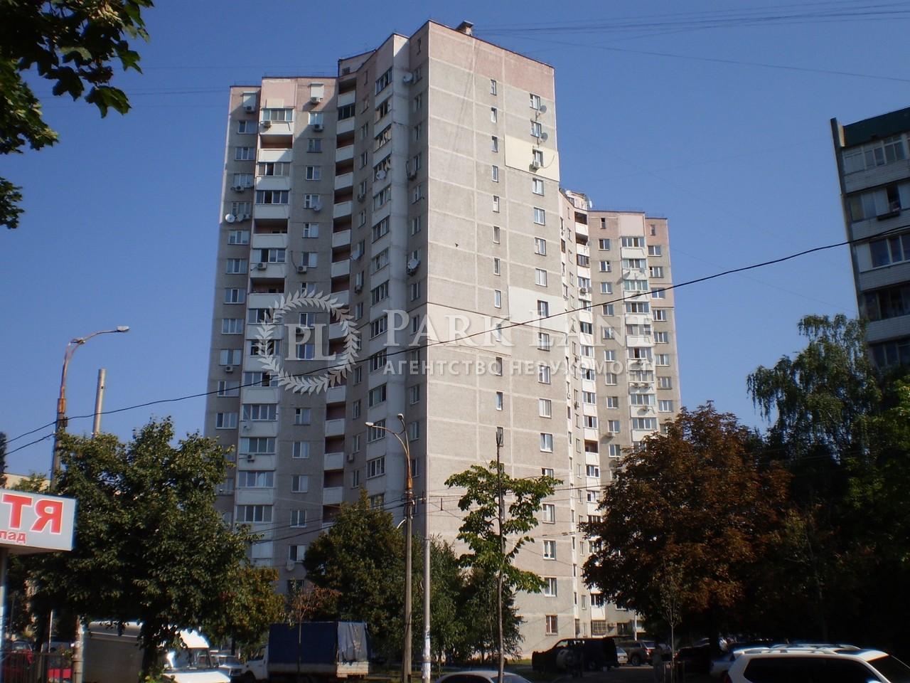 Квартира ул. Якубовского Маршала, 4, Киев, Z-743012 - Фото 2